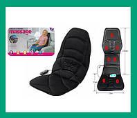 Массажная накидка на кресло Massage Seat Topper!Акция