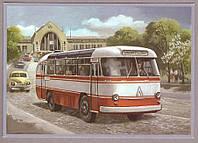 Почтовая карточка Автобус Лаз - 695