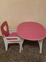 Стульчик Сердечко(с подлокотником) и овальный столик детские из фанеры (дерево), конструкт.
