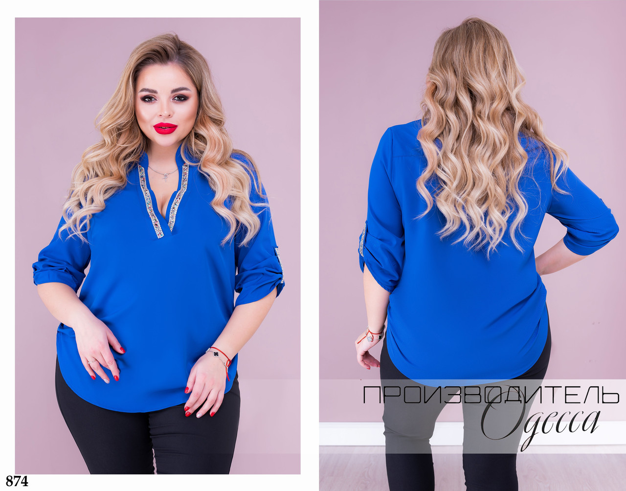 Блуза стильная с декольте декорирована камнями софт 50-52,54-56,58-60