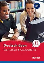 Deutsch uben: Wortschatz und Grammatik B2 / Учебник