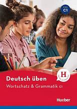 Deutsch uben: Wortschatz und Grammatik C1 / Учебник