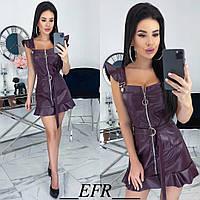 Платье женское из эко-кожи (3 цвета) ЕФ/-491 - Бордовый, фото 1