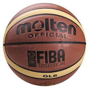 Мяч баскетбольный Molten полоса PU размер 6