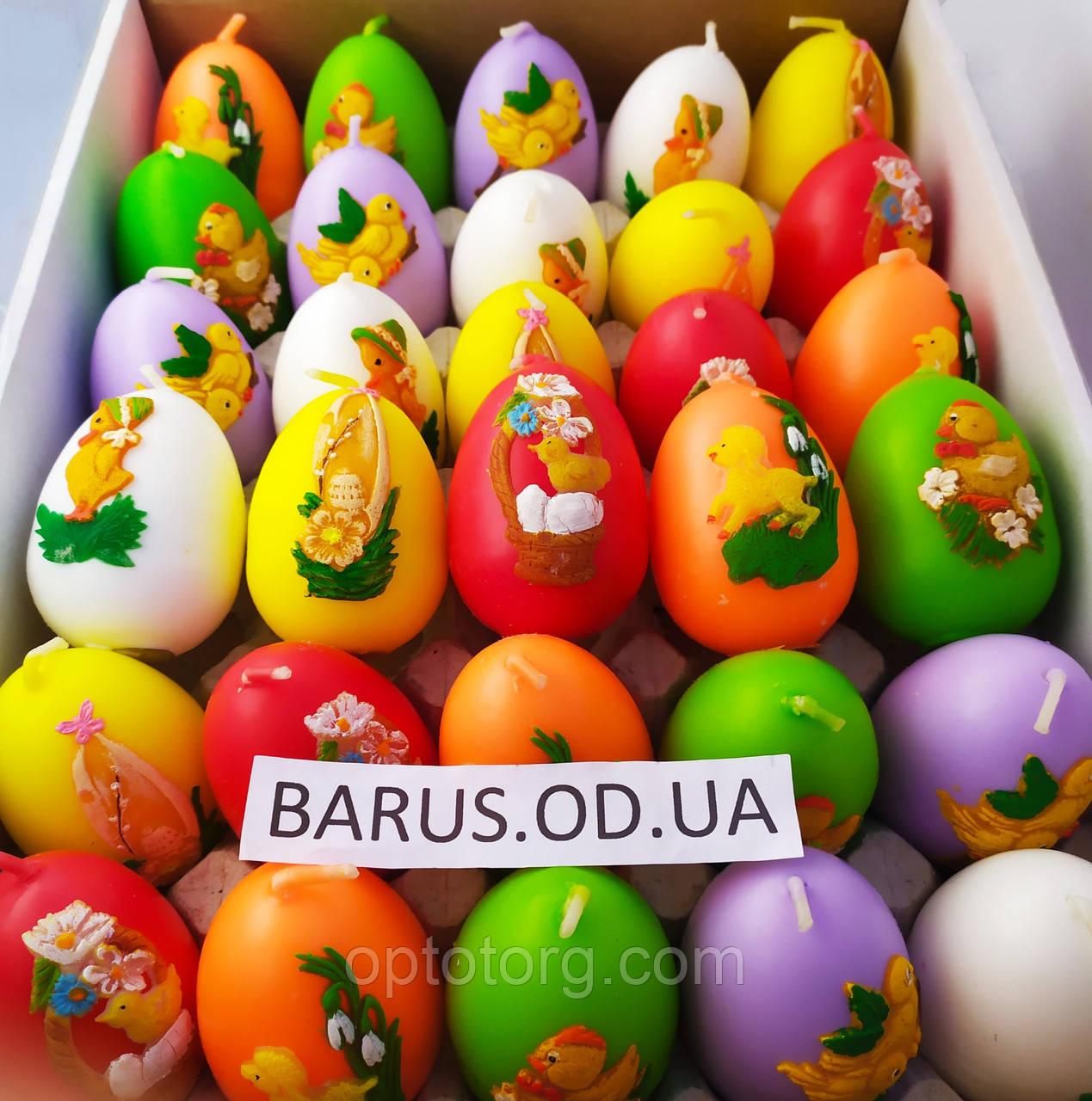 Свечи декоративные Пасхальные яйца цветные 6,5*4,5 см
