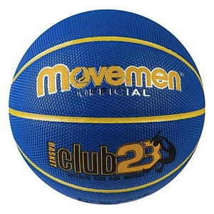 Мяч баскетбольный синий Movemen PU размер 7