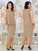 Стильный женский деловой костюм-двойка больших размеров: блуза-трапеция и прямая юбка  р.48-54. Арт-3006/41, фото 1