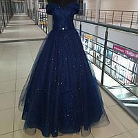 Вечернее Выпускное Блестящее Темно-Синее платье со спущенными плечами