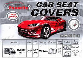 Авточехлы HYUNDAI H1 1997-2007 (7 мест) Favorite
