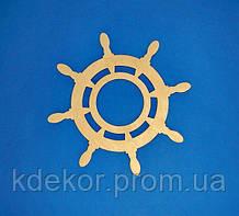 ШТУРВАЛ  (диаметр 32см.) заготовка для декупажа и декора