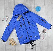 Куртки детские для мальчиков на зиму QS Boomber