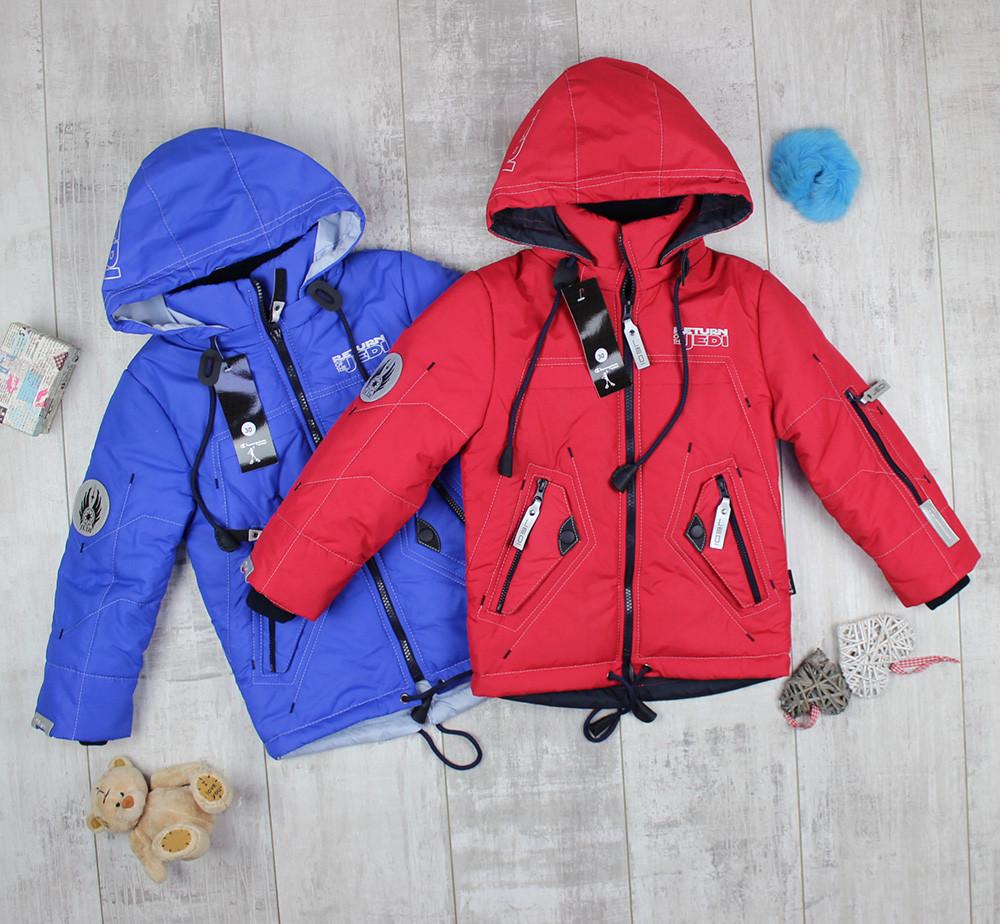 Куртки детские для мальчиков на зиму QS Djedai