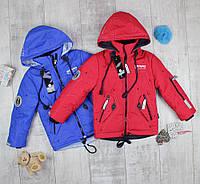 Куртки детские для мальчиков на зиму QS Djedai, фото 1