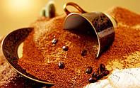 NEW Кофе Индийский растворимый, более бодрящий 1кг