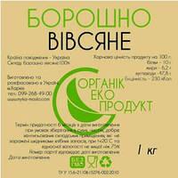 """Мука овсяная """"Органик продукт"""", 1 кг"""