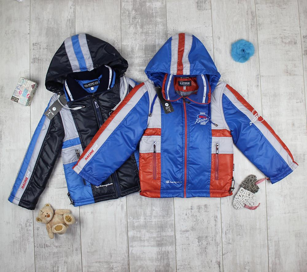 Куртки детские для мальчиков на зиму QS Flai