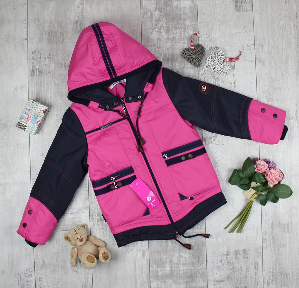 Куртки детские для мальчиков на зиму QS Girl