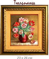 """""""Тюльпаны». 23 х 26 см, фото 1"""
