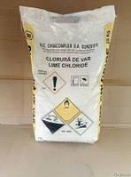 Хлорка для дезинфекции 31% 1 сорт Румыния 25 кг