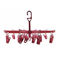 Вешалка вертушка зонтик карусель пластмассовая на 20 прищепок