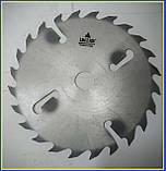 Пильный диск. с подрезными ножами. 450х50х24+6. Пильный диск по дереву. Циркулярка. Дисковая пила.Диск пильный, фото 6