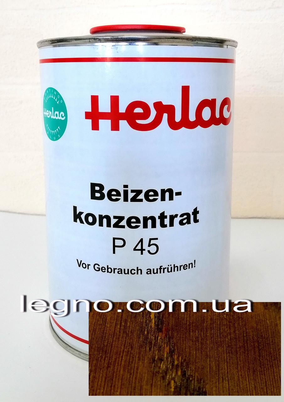 """Концентрат барвника P45 Черешня """"Герлак"""" (Herlac) - для підфарбовування лаків (лютофен), 1л, Німеччина"""