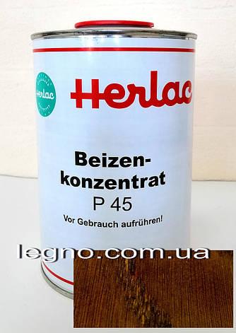 """Концентрат барвника P45 Черешня """"Герлак"""" (Herlac) - для підфарбовування лаків (лютофен), 1л, Німеччина, фото 2"""