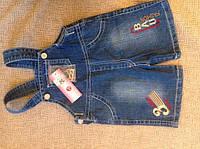 Комбинезон джинсовый 3 мес