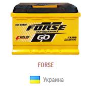 Автомобильные аккумуляторы FORSE (Ista) (Украина)
