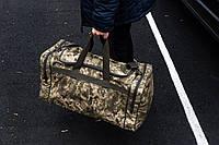 Большая спортивная камуфляжная сумка COMO дорожная, фото 1
