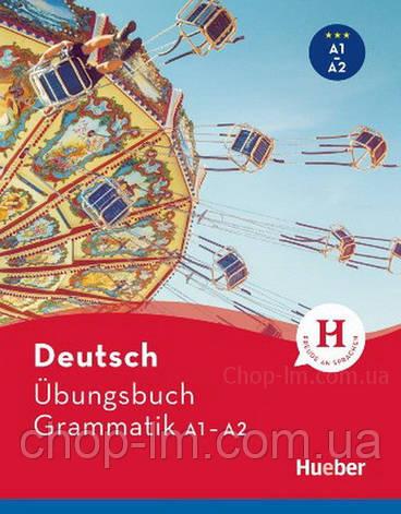 Deutsch Übungsbuch Grammatik A1/A2 / Грамматика по немецкому языку, фото 2