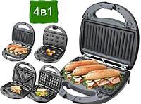 Бутербродница гриль 4в1 Crownberg CB-1074 со съемными формами, сендвичница, вафельница, тостер, орешница