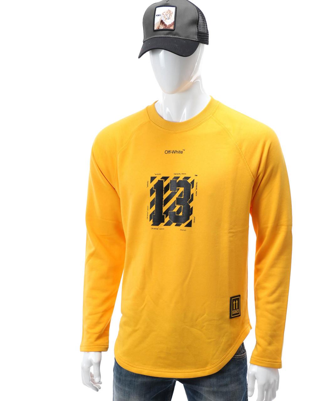 Свитшот желтый OFF-WHITE №13 Р-2 YEL L(Р) 19-503-201-001