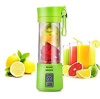 Фитнес-блендер Smart Juice Cup Fruits портативный со встроенной USB-зарядкой, фото 1