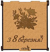 """Подарок на 8 марта. Подарочный набор чая """"З 8 березня"""""""