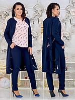 Красивый можный женский батальный костюм-тройка: синий кардиган+блуза+штаны р.48. Арт-3011/41