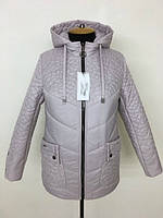 Куртки женские демисезонные стеганные размеры 50-60