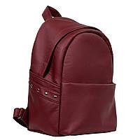 Женский бордовый рюкзак среднего размера
