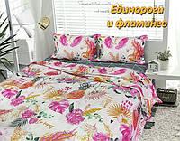 """Комплект постельного белья """"Единороги и фламинго """" 2х-ком.Бязь, хлопок"""