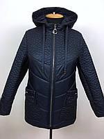 Весенние женские куртки интернет магазин размеры 50-60