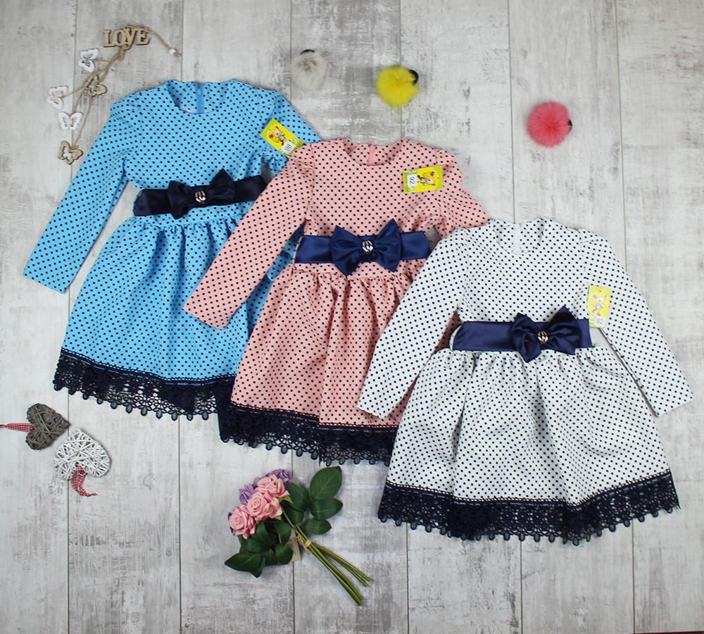 """Дитячі сукні оптом для малюків """"Мереживо"""""""