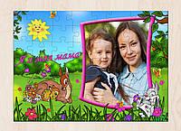 """Пазлы с фото на магните """"Я и моя мама"""""""