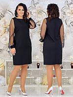 Элегантное приталенное батальное нарядное платье с прозрачными рукавами р.48-54. Арт-3013/41