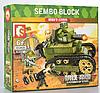 Конструктор Sembo Block Военный танк 368 деталей, фото 2