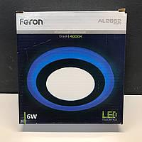 Потолочный светильник подсветкой Feron AL2662 (6W+3W)