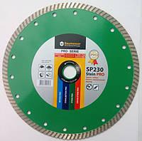 Алмазный диск для резки гранита Baumesser Stein PRO Turbo 230x2,6x9x22,23