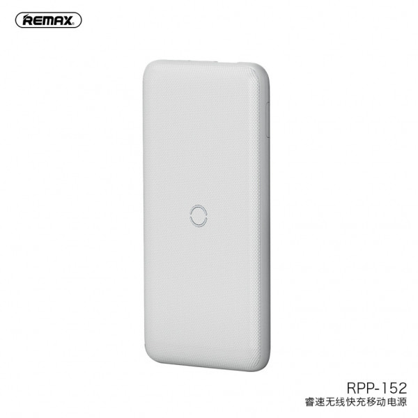 Power Bank Remax Resu RPP-152 (Беспроводной) 10000 mAh White