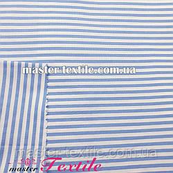 Сорочкова тканина смужка 4 мм (блакитна /біла)