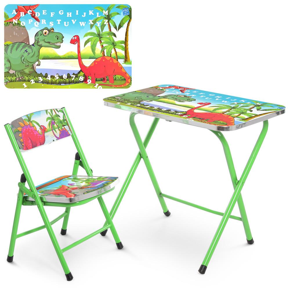 Детский столик складной A19-DINO Динозавр ***