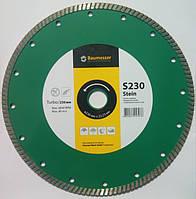 Алмазный диск для резки гранита Baumesser Stein Turbo  230x2,6x7x22,23